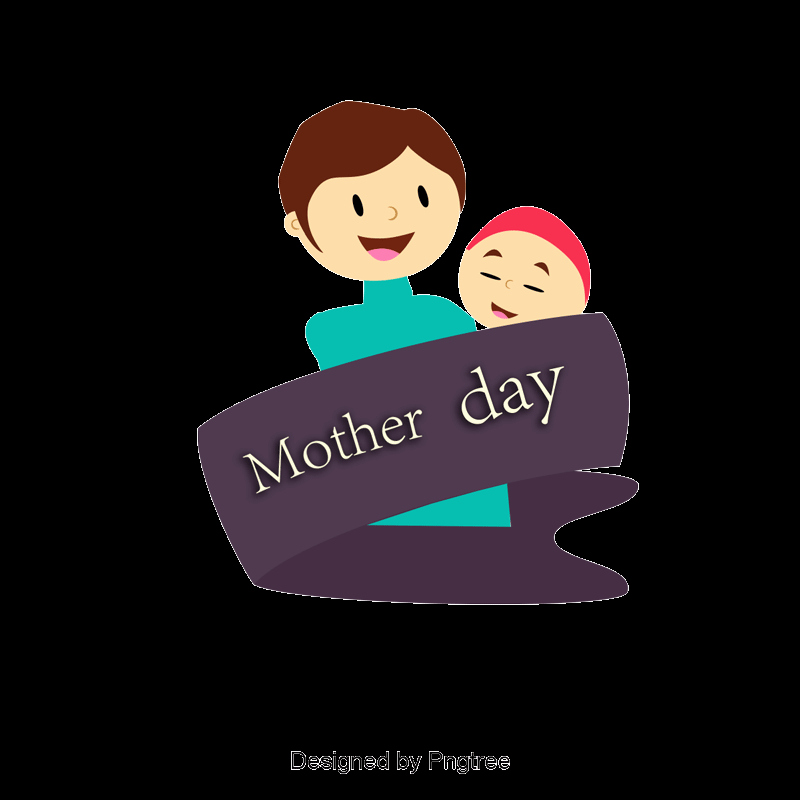 Mother's Day Card From Baby Unique Vector Mother S Day Holiday Poster Banners Baby Png and