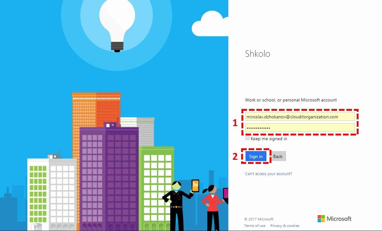 Ms Office 365 Sign In Inspirational Как да вляза с Microsoft Fice 365 поща – Shkolo