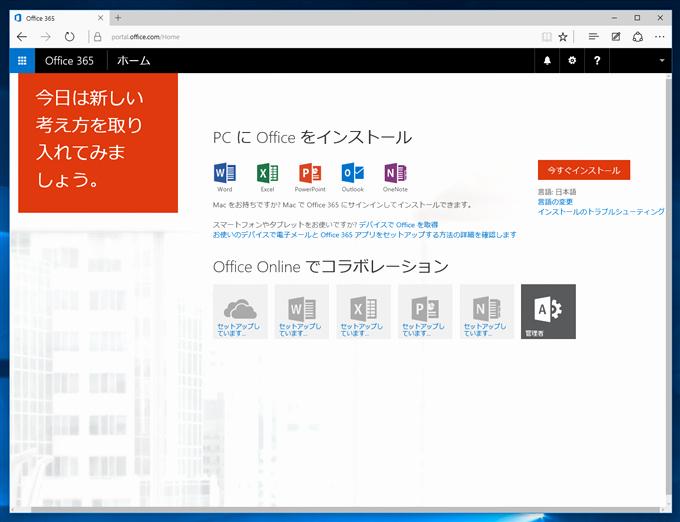 Ms Office 365 Sign In New Microsoft Fice 365 に申し込む Fice 365 のサインアップ手順