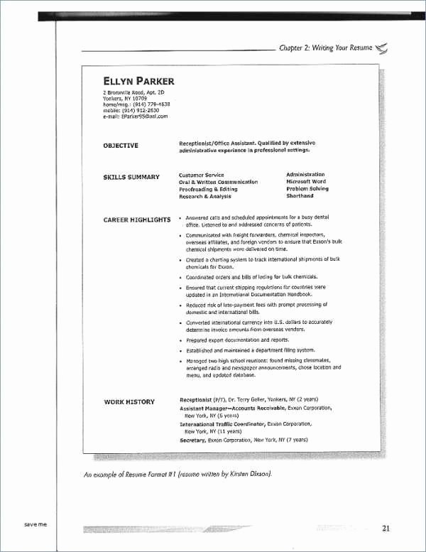 Ms Word 2007 Resume Templates Luxury 16 Unique Word Document Resume Template