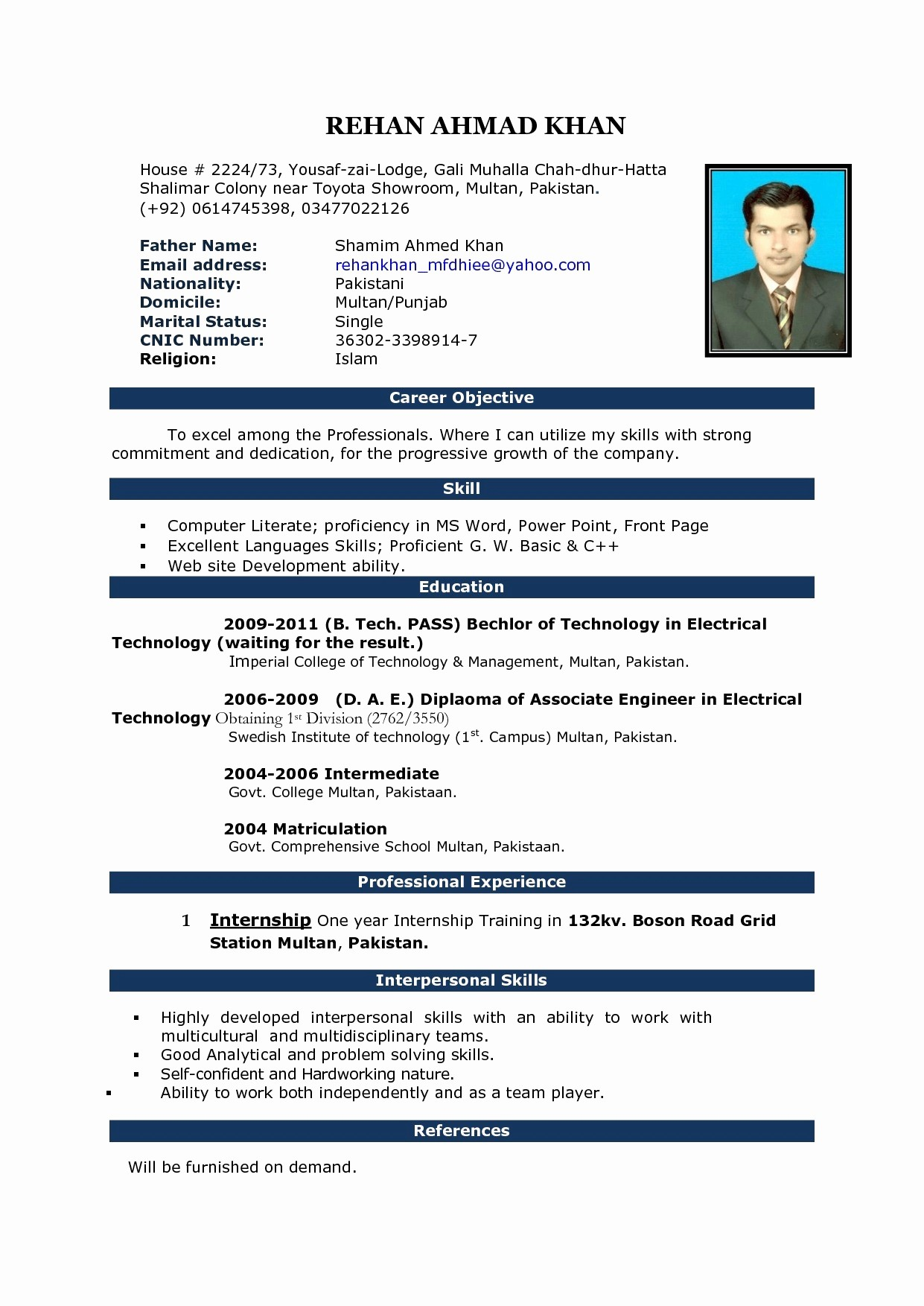 Ms Word 2007 Resume Templates Luxury Best Resume Templates Microsoft Word 2007