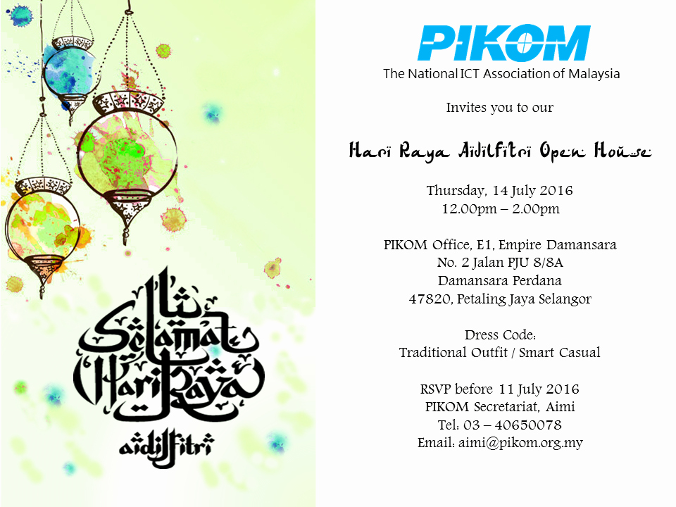Office Open House Invitation Wording Lovely Pikom Hari Raya Open House Invitation Pikom