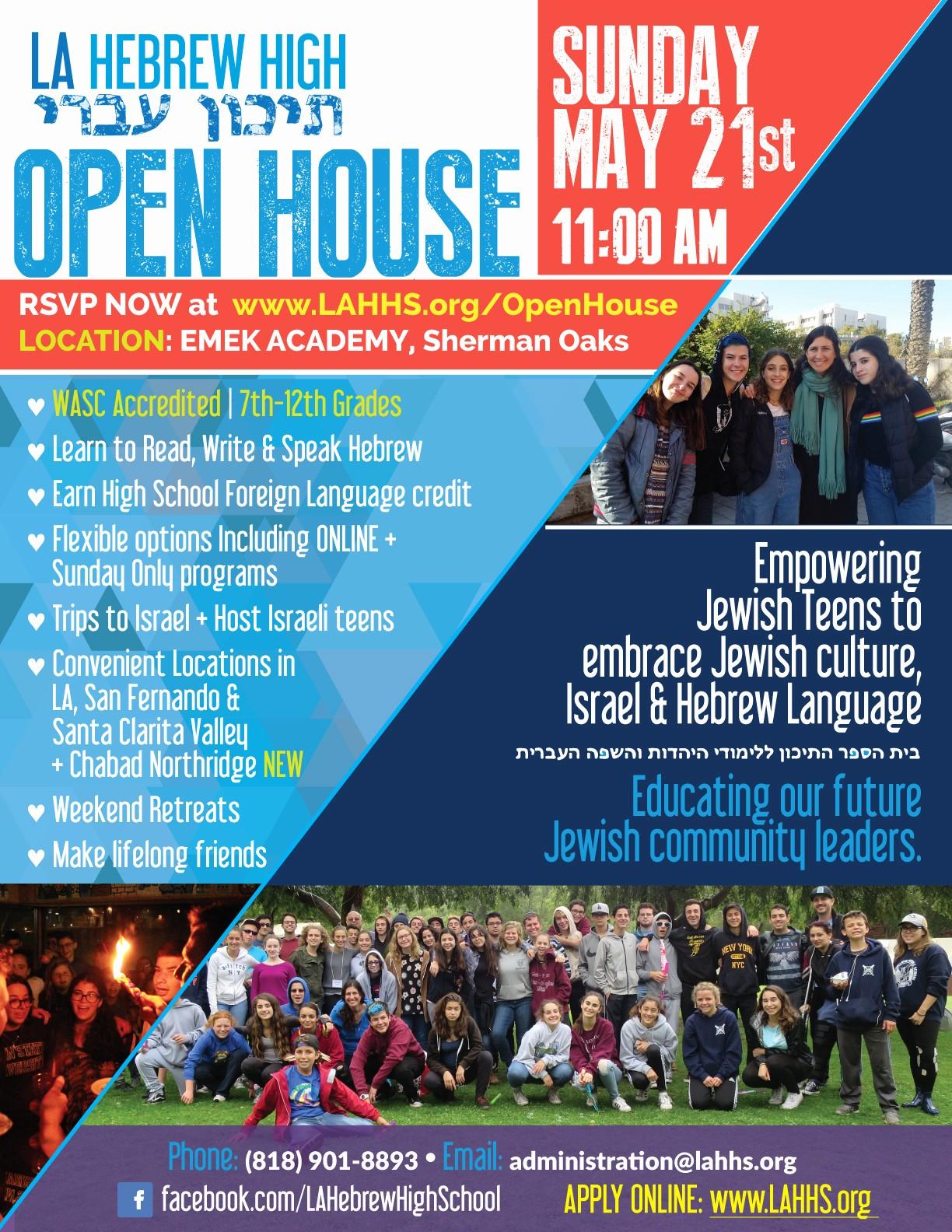 Open House Flyer for School Beautiful Open House Los Angeles Hebrew High School