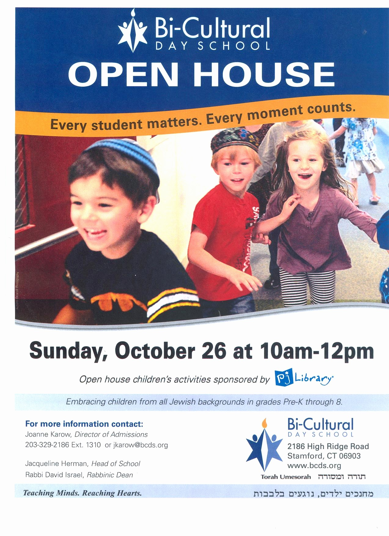 Open House Flyers for School New Open House