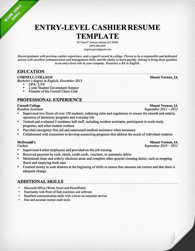 Origin Of the Word Resume Beautiful Entry Level Cashier Resume Template for Download