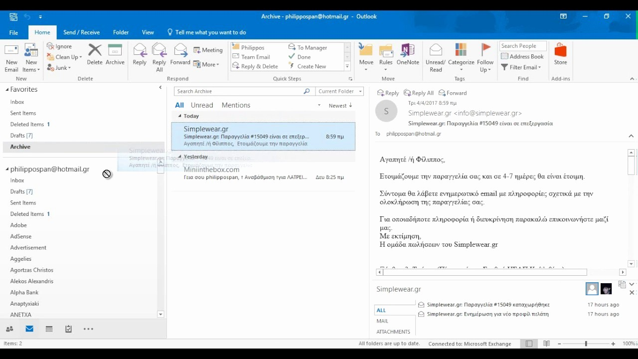 Outlook Office 365 Log In Best Of How to Use the Archive Folder In Microsoft Outlook 365
