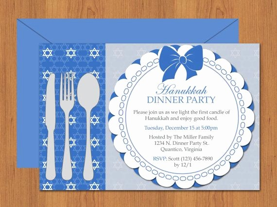 Party Invitation Templates Microsoft Word Lovely Diy Do It Yourself Hanukkah Dinner Party Invitation