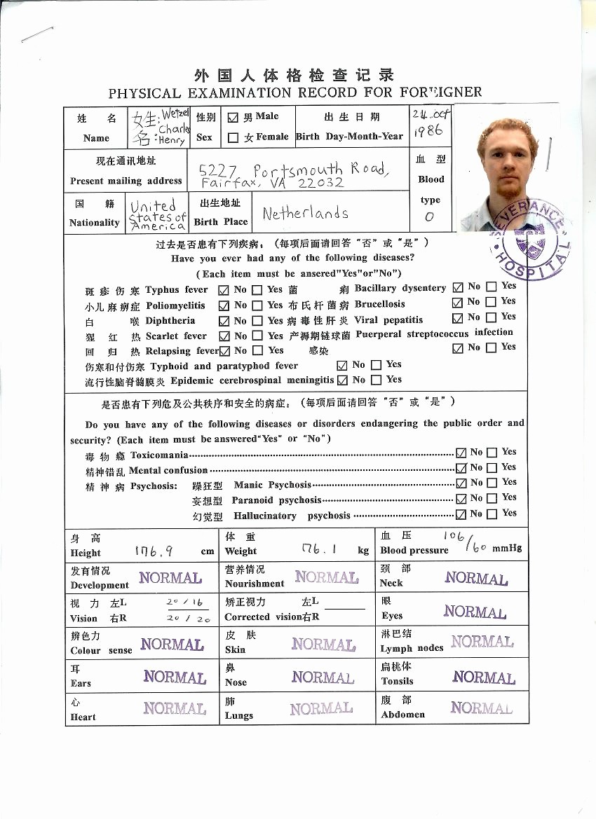 Physical Examination form for Work New July 28 2008