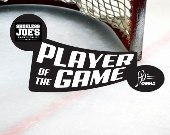 Player Of the Game Certificate Best Of Shoeless Joe's Sports Grill Player Of the Game