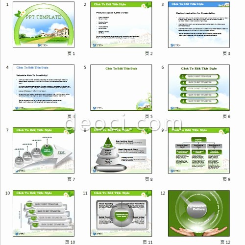 Powerpoint Presentation Design Free Download Best Of Free Fresh Green Korean Style School Education Creative