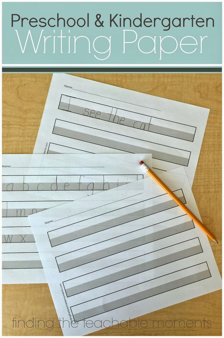 Practice Writing Paper for Kindergarten New 25 Best Ideas About Kindergarten Handwriting On Pinterest