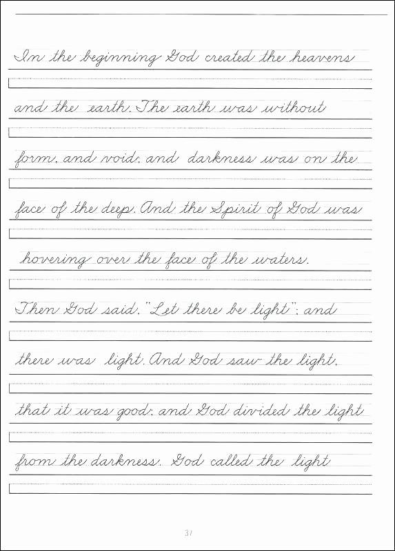 Practice Writing Paper for Kindergarten New Kindergarten Practice Writing Paper Kids Writing Sheets