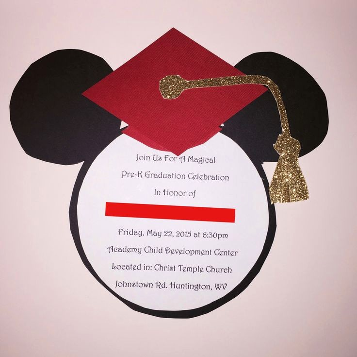 Pre K Graduation Invitations Templates Fresh Diy Pre K Graduation Invitation