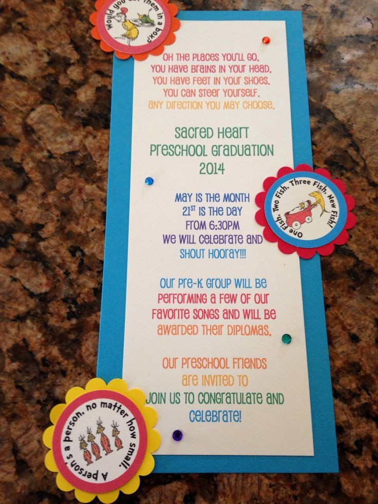 Pre K Graduation Invitations Templates New Prek Preschool Graduation Invitation Dr Seuss