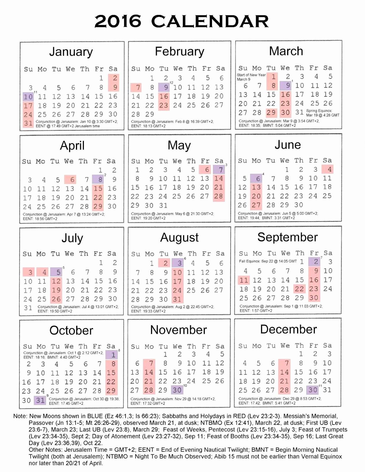 Printable 2016 Calendars with Holidays Inspirational 2016 Calendar with Federal & Bank Holidays