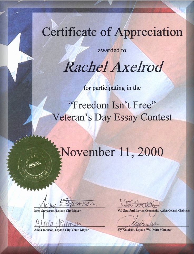 Printable Certificate Of Appreciation Template New Veteran Certificate Appreciation Printable Related