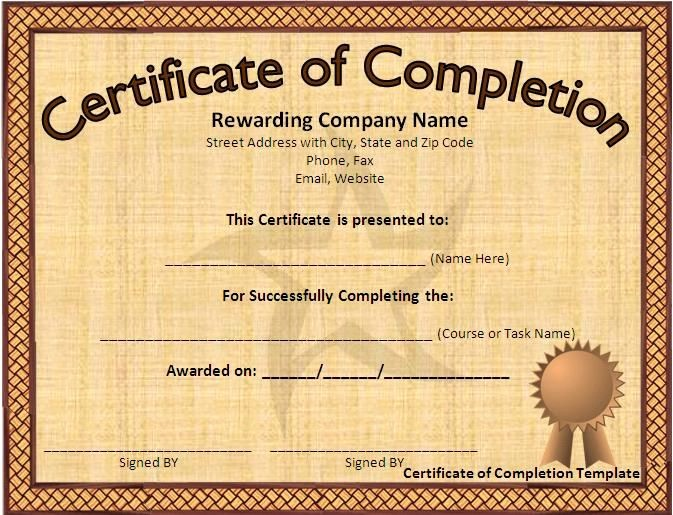 Printable Certificate Of Completion Template Unique Award Certificate Template Microsoft Word
