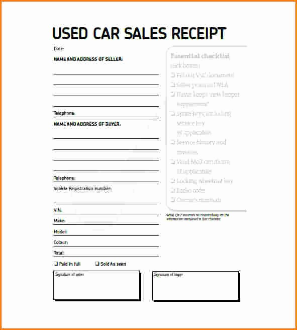 Private Car Sales Receipt Template New 5 Automobile Sales Receipt Template