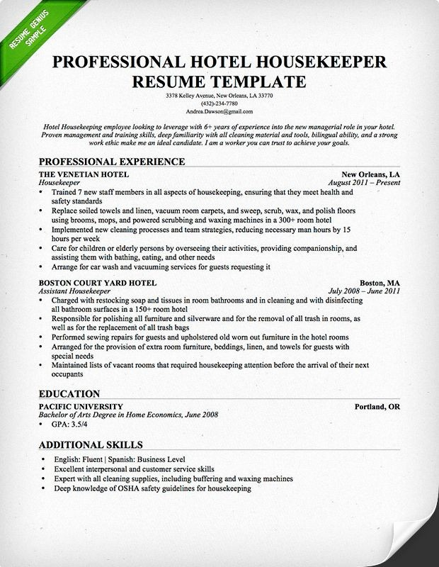 Professional Resume formats Free Download Lovely Professional Housekeeper Maid Resume Template Free
