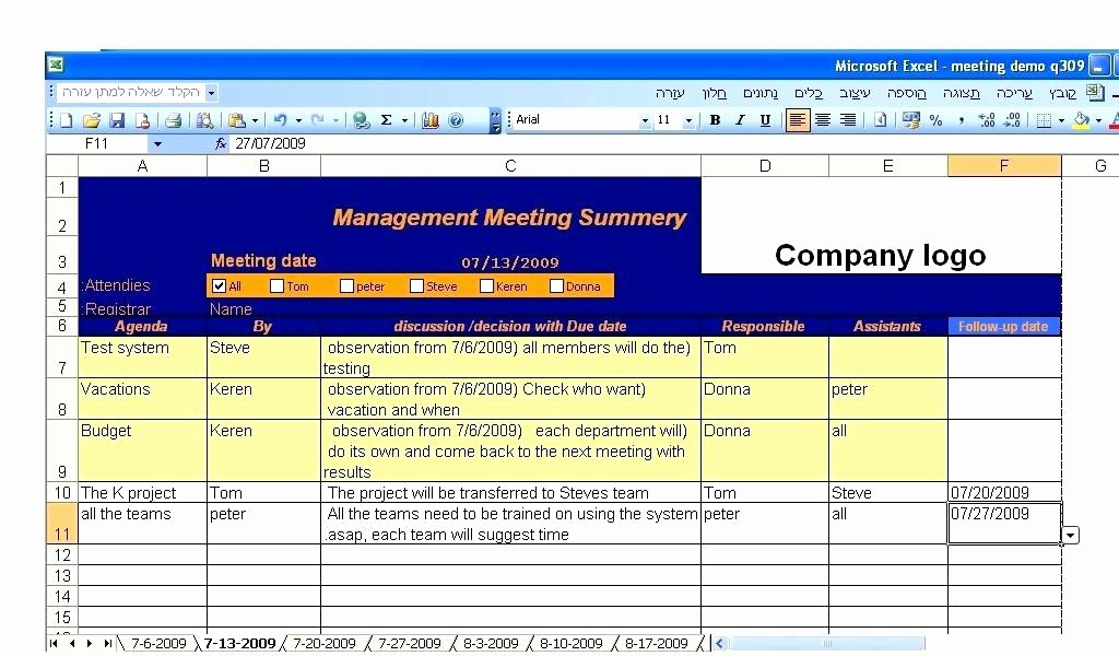 Project Meeting Minutes Template Excel Beautiful Project Meeting Minutes Template Excel Download Free for