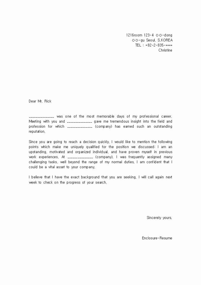 Quick and Easy Cover Letters New Example Simple Cover Letter Okl Mindsprout