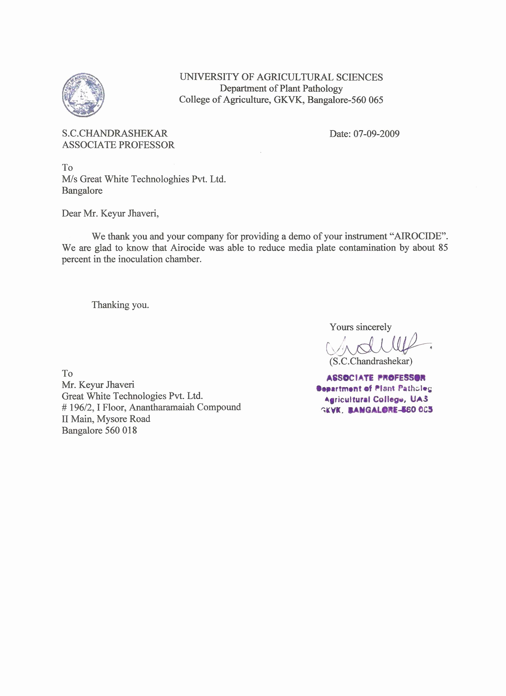 Recommendation Letter Sample From Employer Beautiful Letter Re Mendation for Employee Pdf