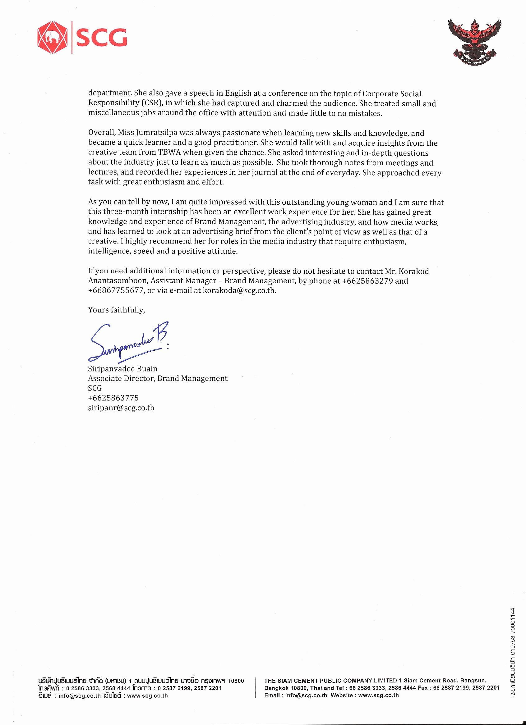 Recommendation Letter Sample From Employer Lovely Re Mendation Letter for Internship Pletion