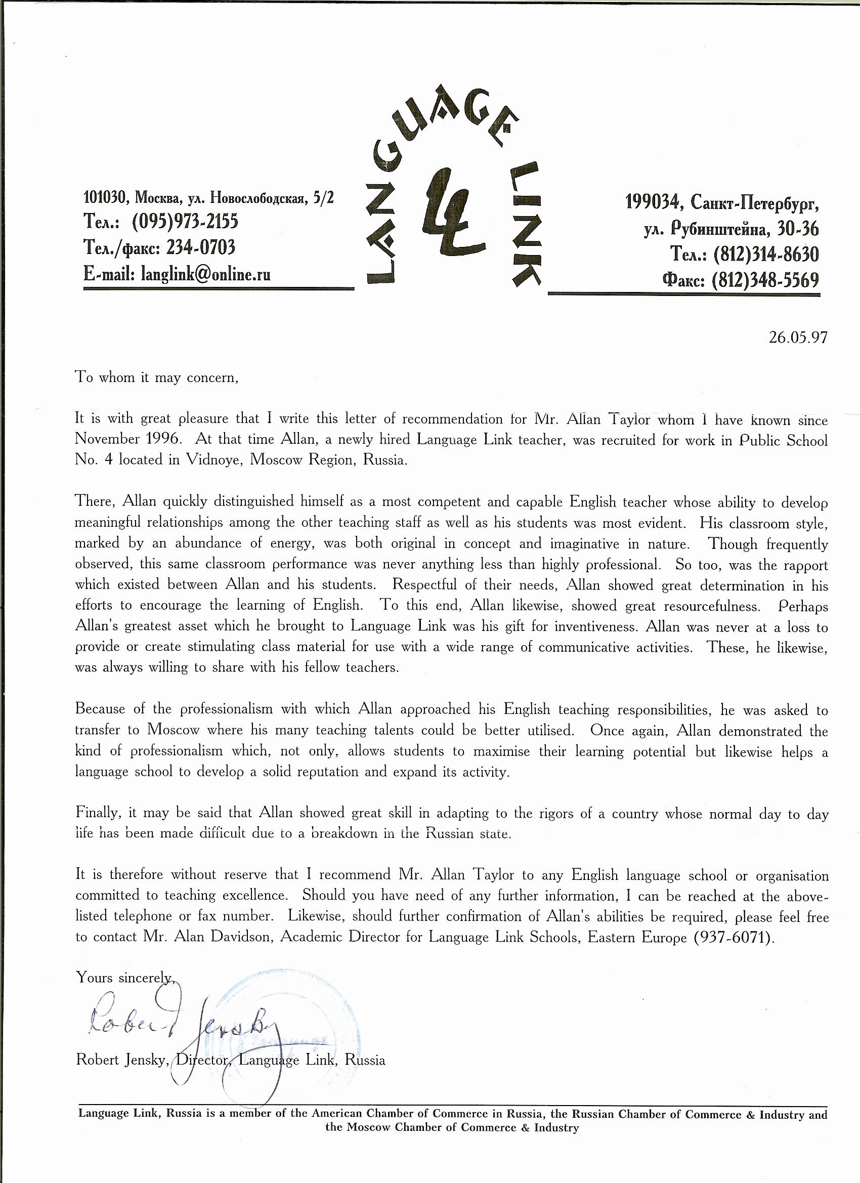 Reference Letter Sample for Teacher New Letter Re Mendation for Teaching English Abroad