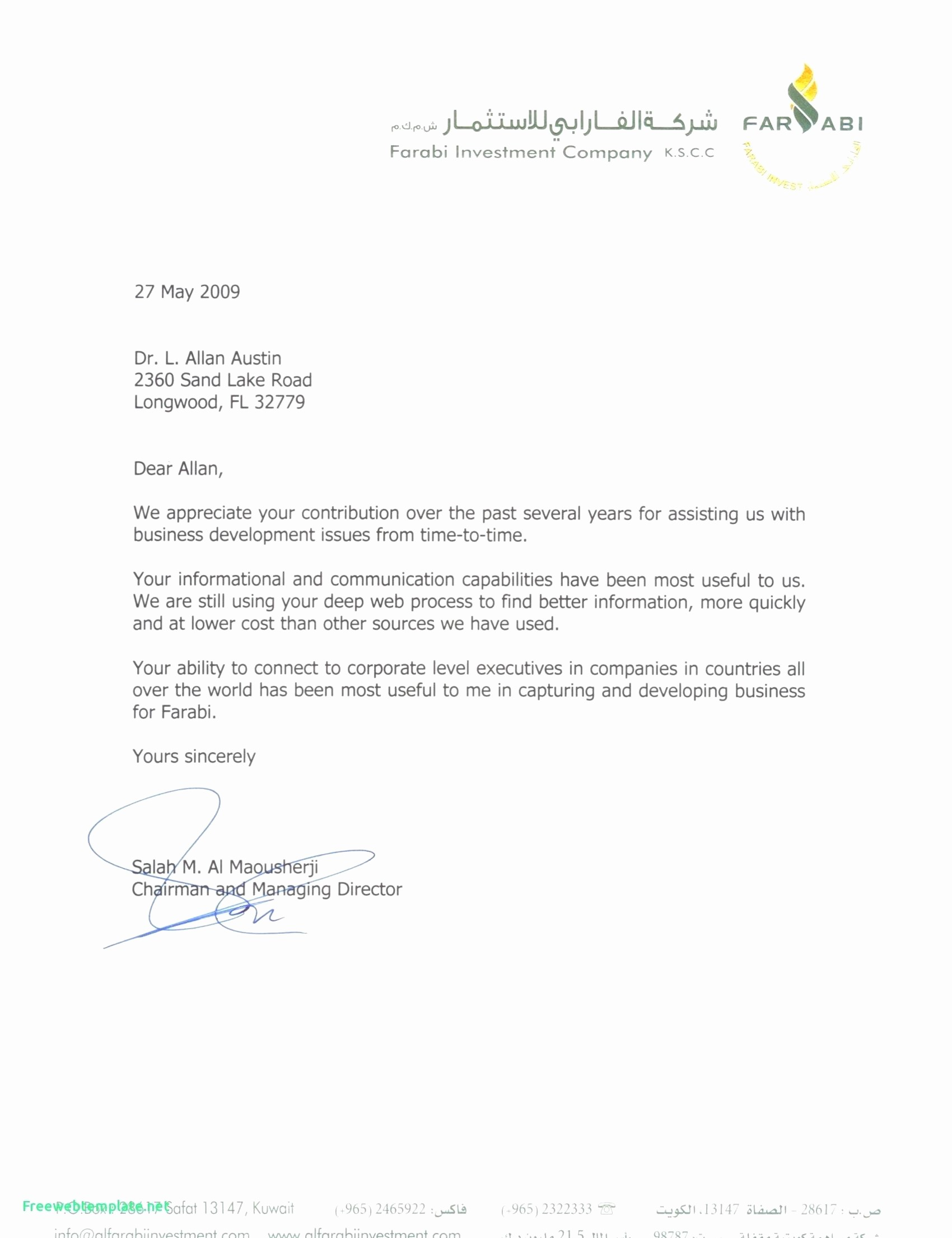 Referral Letter Sample for Employment Elegant Employee Referral Program Email Template