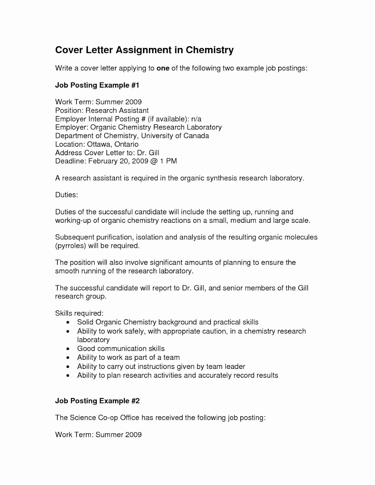 Resume for Internal Promotion Template Fresh Sample Cover Letter for Internal Position Template