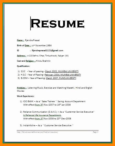 Resume format In Microsoft Word New Resume format Word F Resume