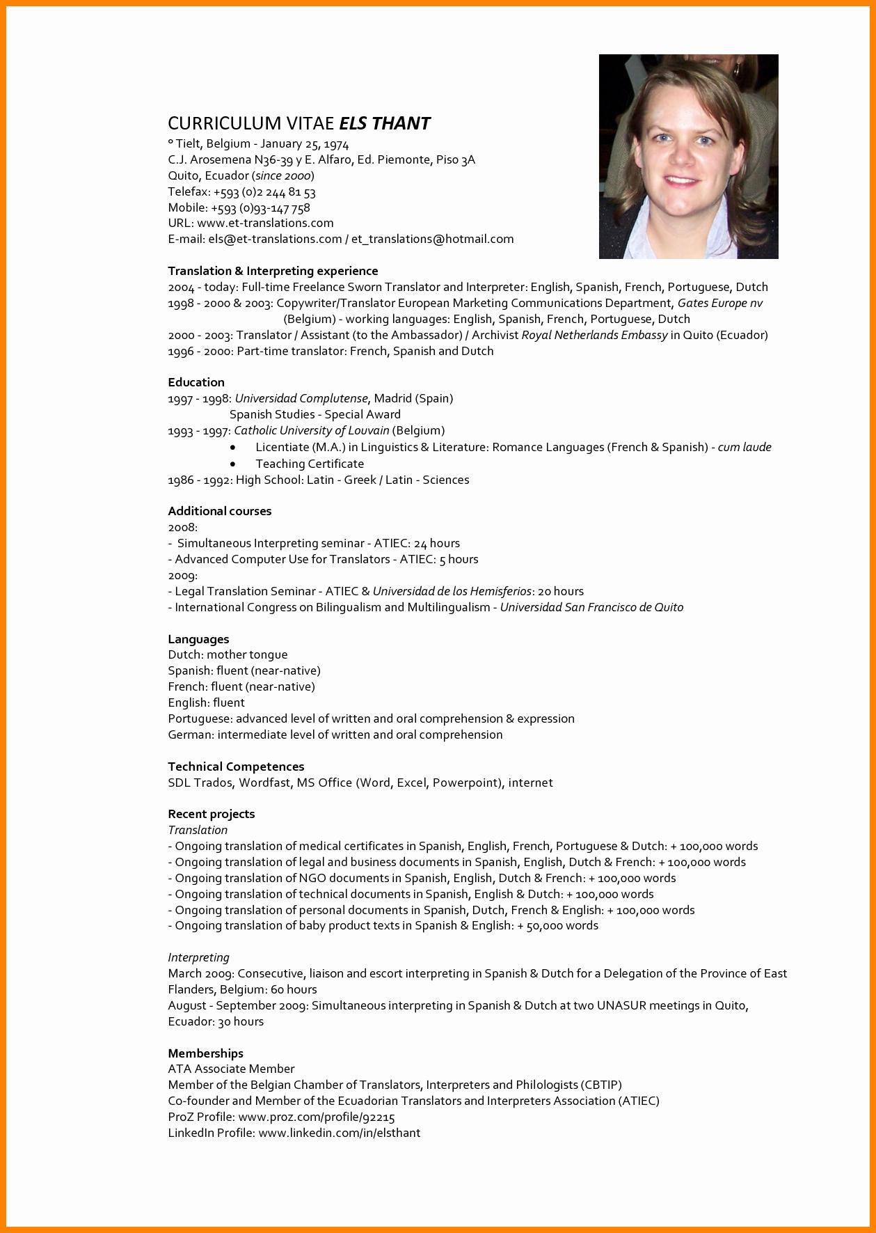 Resume Models In Word format Lovely 7 English Cv Model