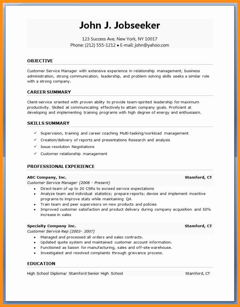 Resume Template Download Word Free Unique 8 Free Cv Template Microsoft Word