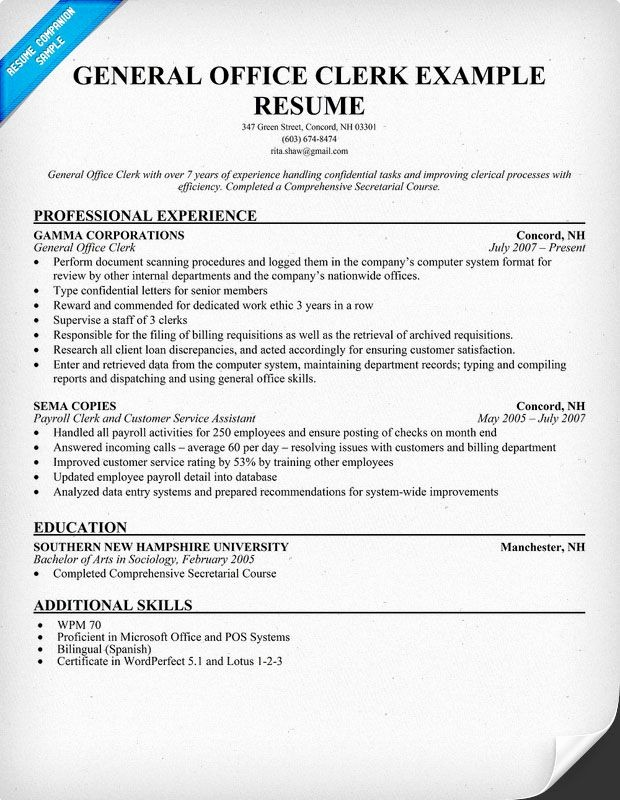 Resume Template for Office Job Awesome General Fice Clerk Resume Resume Panion