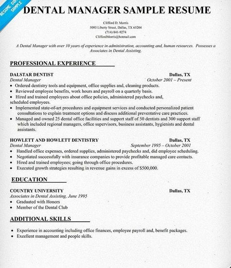 Resume Template for Office Job Inspirational Dental Fice Manager Resume Sample