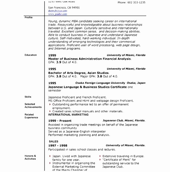 Resume Template Ms Word 2007 New 12 How to Find the Resume Template In Microsoft Word 2007