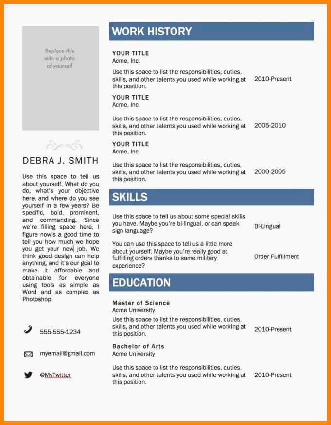 Resume Template Ms Word 2007 New 20 Cv format In Ms Word 2007 Free