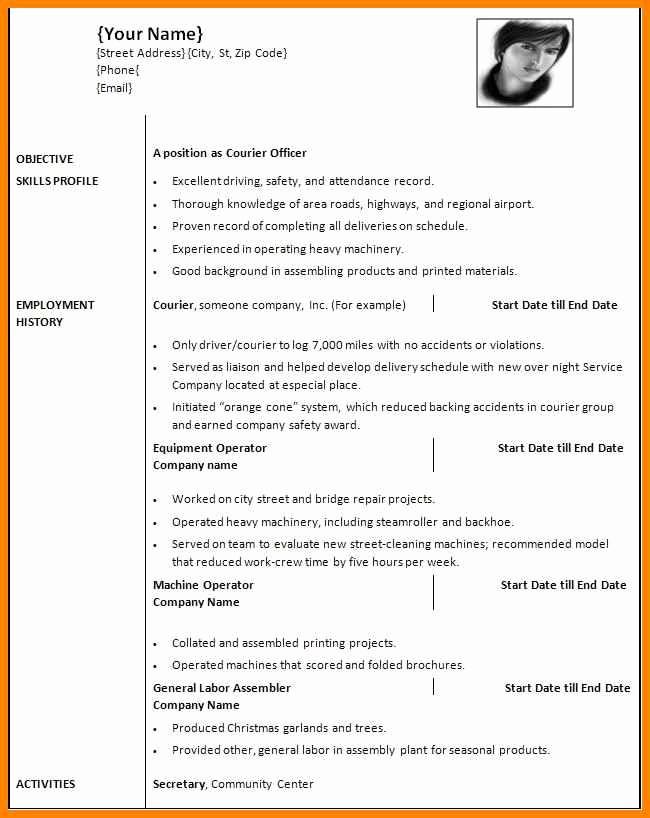 Resume Templates On Word 2007 Beautiful 13 Cv Template Word 2007 Free