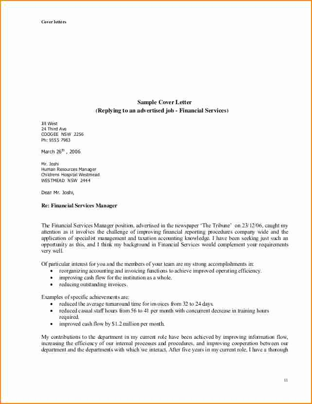 Salary History In Cover Letter Inspirational 3 Cover Letter with Salary History and Requirements