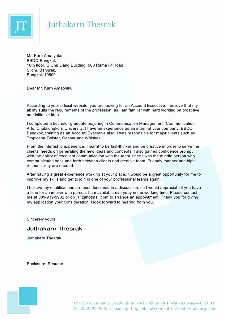 Sample Business Letter On Letterhead Awesome Cover Letter with Letterhead
