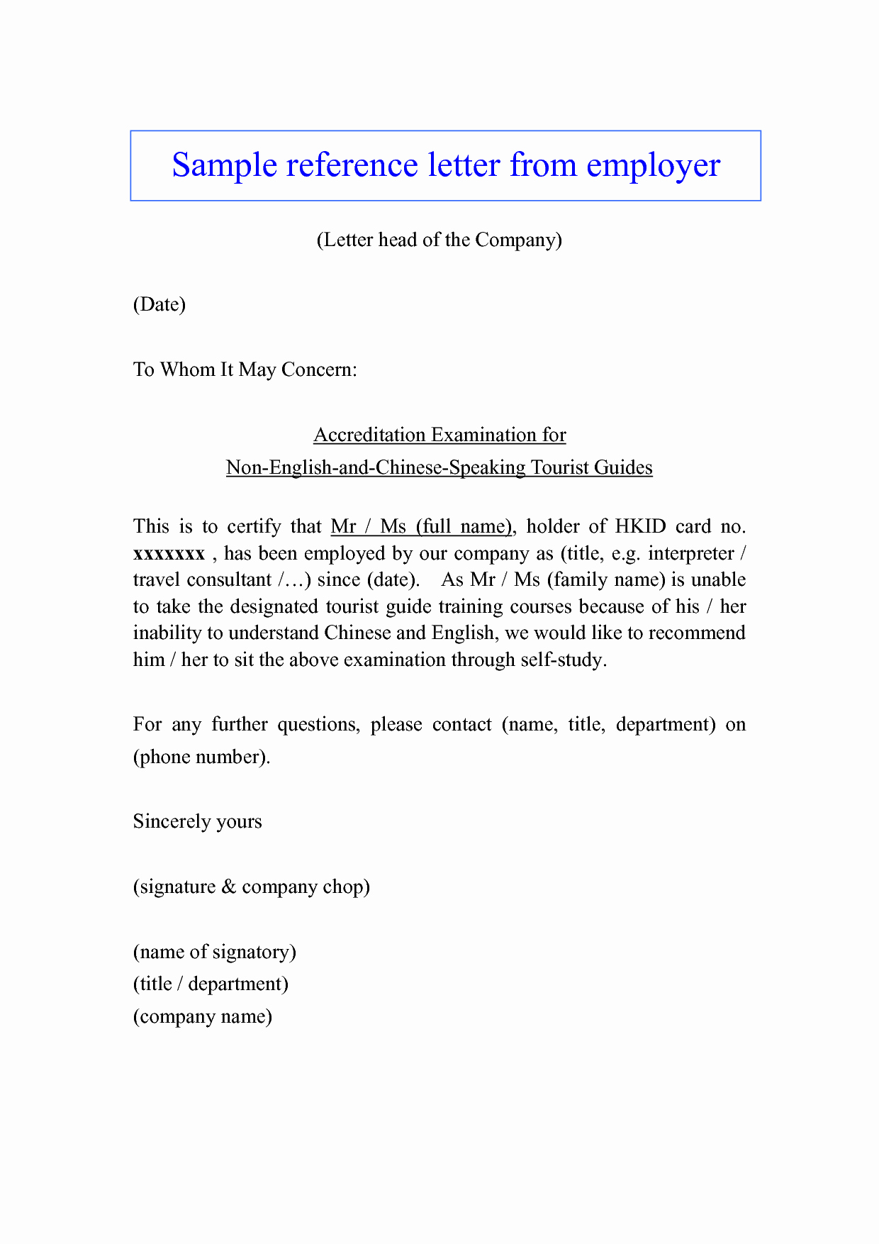 Sample Letter Of Recommendation Employee Beautiful Sample Re Mendation Letter From former Employer