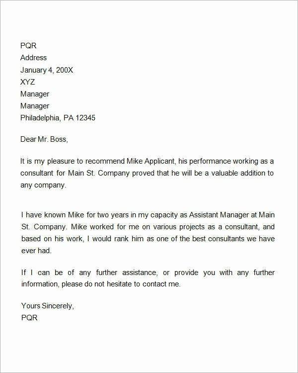 Sample Letter Of Recommendation Employee Inspirational Referral Letter Sample for Employment