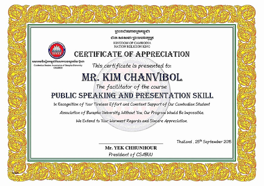 Sample Of Certificate Of Appreciation Luxury 18 Sample Certificate Of Appreciation