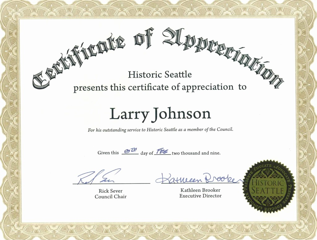 Sample Of Certificate Of Appreciation Luxury Appreciation Certificate