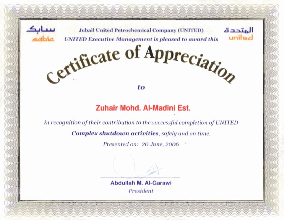 Sample Of Certificate Of Appreciation Luxury Appreciation Certificate