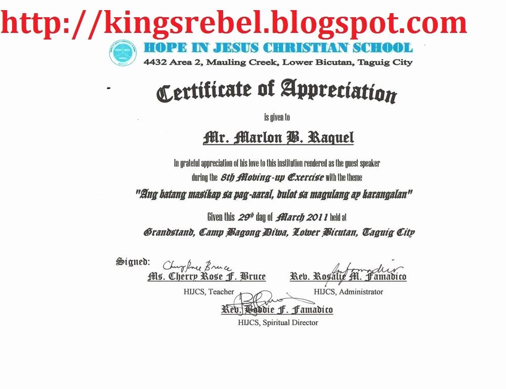 Sample Of Certification Of Appreciation Fresh Tidbits and bytes Example Of Certificate Of Appreciation
