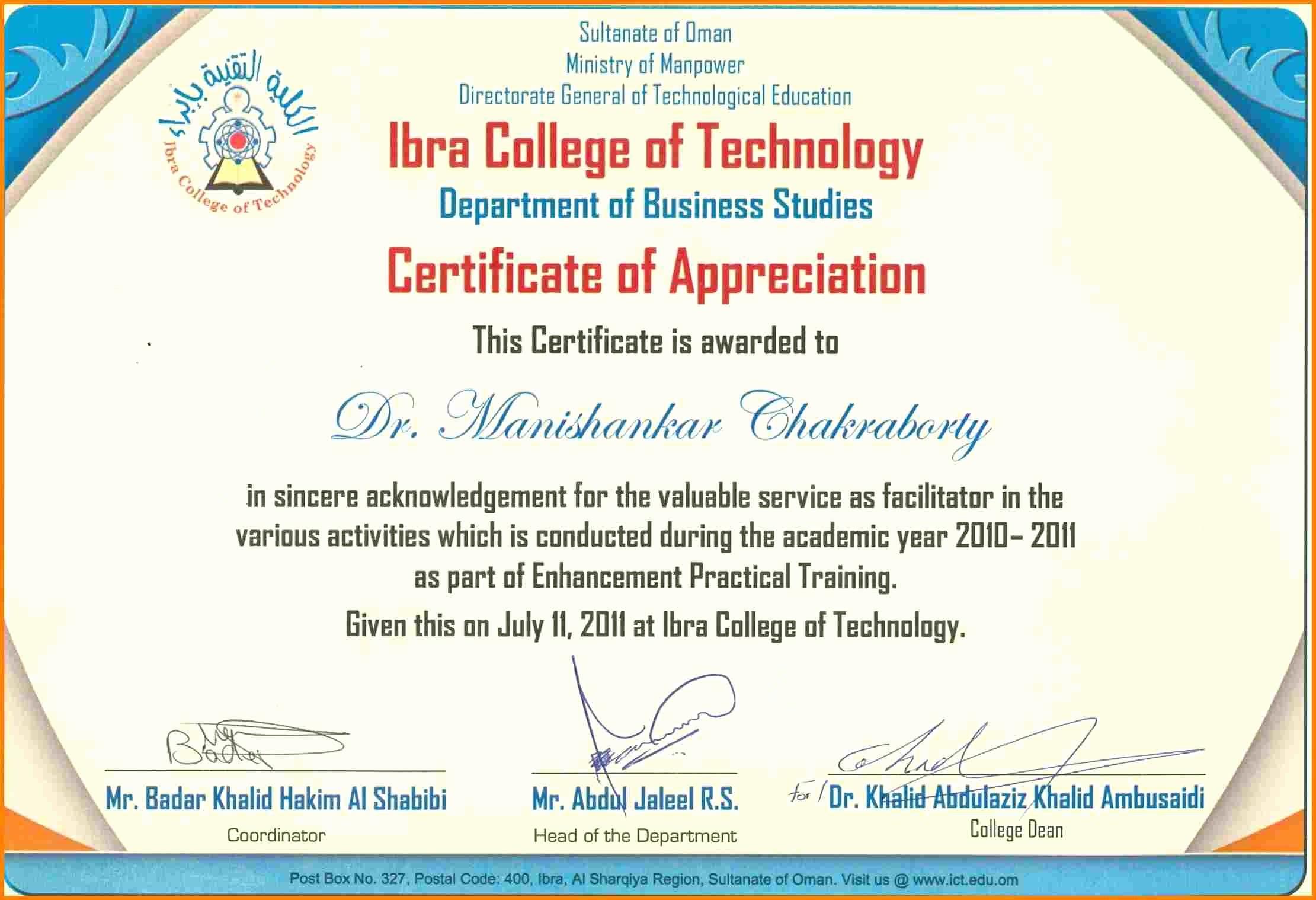 Sample Of Certification Of Appreciation Inspirational Appreciation Certificates Wording Portablegasgrillweber