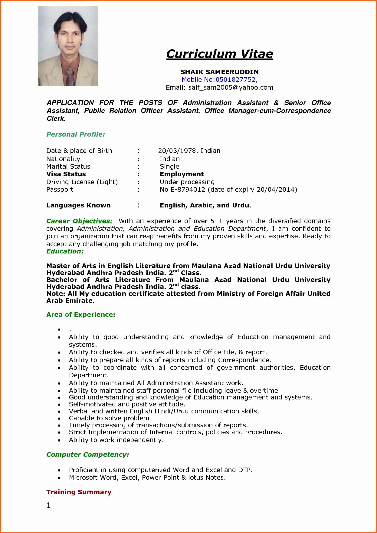 Sample Of Curriculum Vitae format Best Of 7 Curriculum Vitae format for Job Application Bud