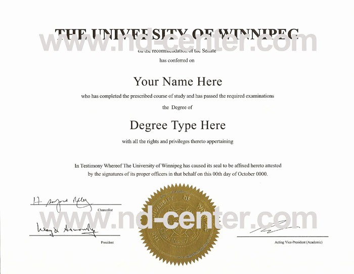 Sample Of High School Diploma Best Of Samples Of Fake High School Diplomas and Fake Diplomas