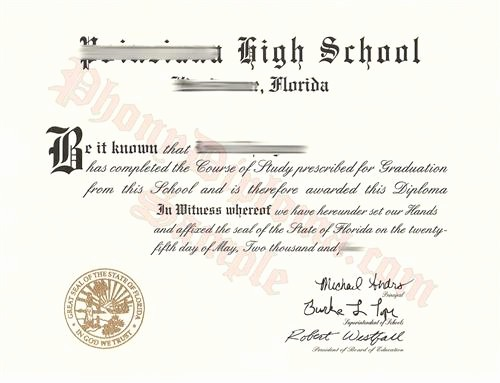 Sample Of High School Diploma New Diploma How to Get A Copy High School Diploma